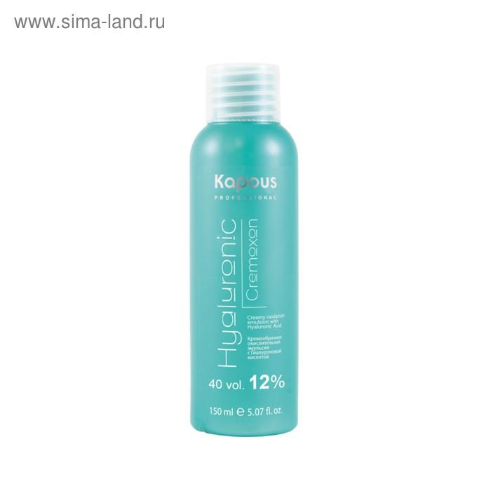 Кремообразная окислительная эмульсия Hyaluronic Cremoxon, с гиалуроновой кислотой 12%, 150 мл 40