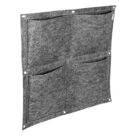 Фитомодуль, 4 кармана, 50 × 50 см, полиэстер