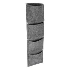 Фитомодуль, 4 кармана, 30 × 100 см, полиэстер
