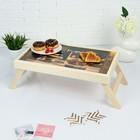 """Столик для завтрака """"Любимому мужчине"""", 48×28 см"""