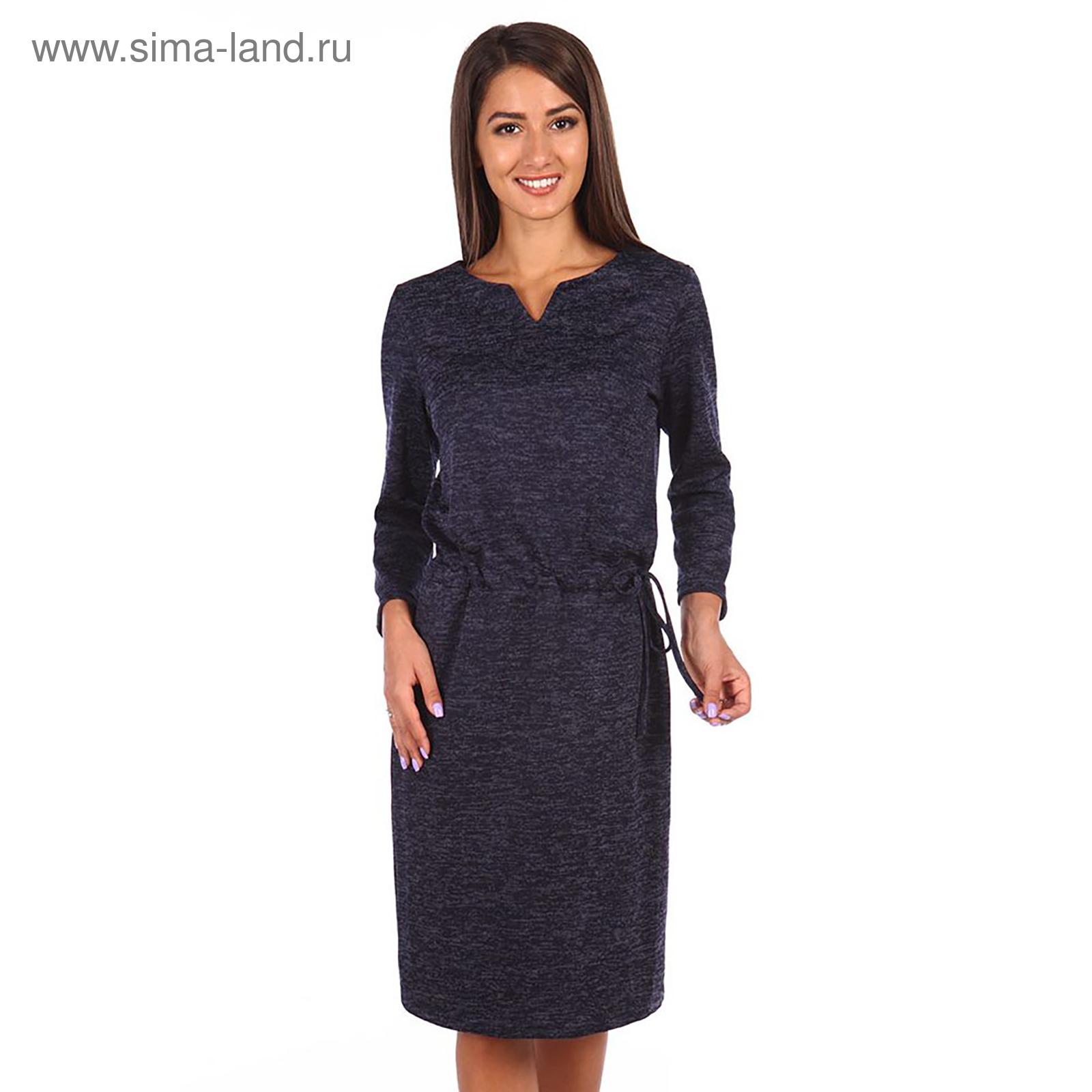 d0d47ab891ff Платье женское Эмма, цвет тёмно-синий, размер 44 (2299) - Купить по ...