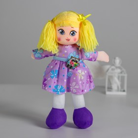 Кукла «Ксюша», с брошкой, 29 см