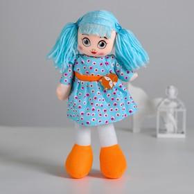 Кукла «Лена», с брошкой, 28 см