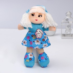 Кукла «Аня», с брошкой, 29 см