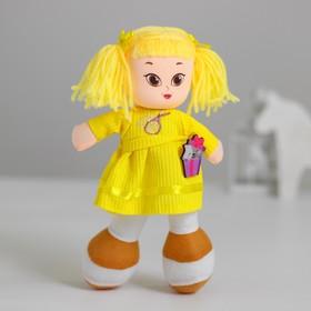 Кукла «Агния», с брошкой 22 см
