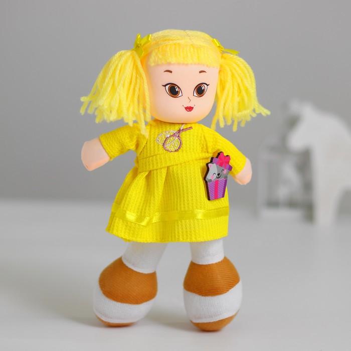 Кукла «Агния», с брошкой, 22 см