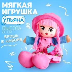 "Doll ""Juliana"" with pin 20cm"