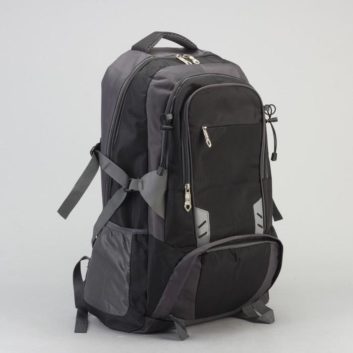 Рюкзак туристический, отдел на молнии, 6 наружных карманов, усиленная спинка, цвет чёрный/серый