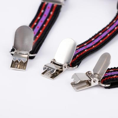 Подтяжки детские «Полоски», цвет чёрный/фиолетовый/малиновый