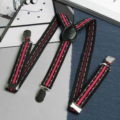 Подтяжки детские «Полоски», цвет чёрный/малиновый/серый