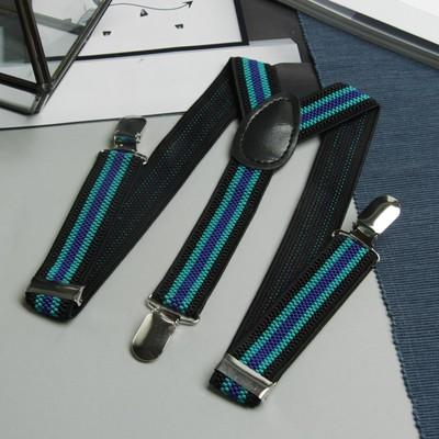 Подтяжки детские «Полоски», цвет чёрный/зелёный/синий