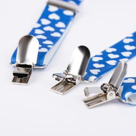 Подтяжки детские, ширина - 2,5 см, цвет синий/белый