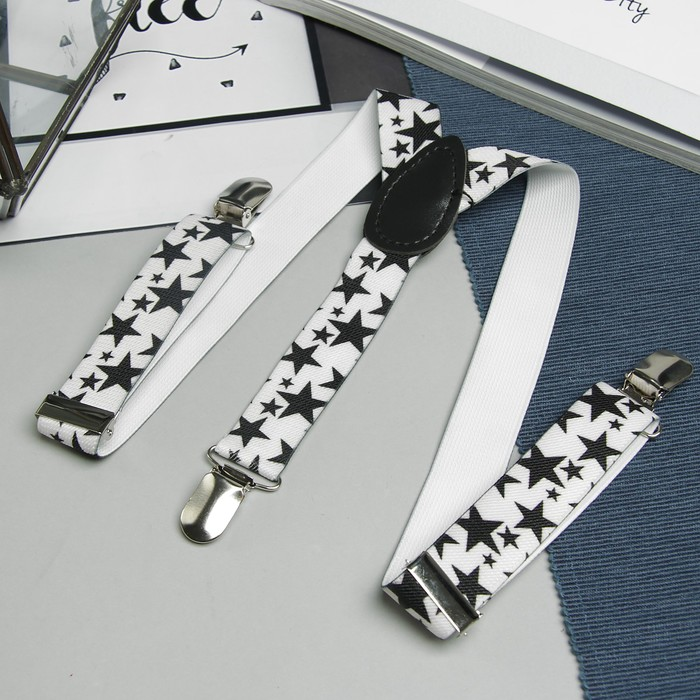 Подтяжки детские «Звёзды», цвет белый/чёрный