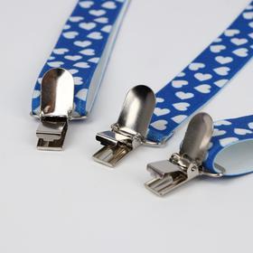 Подтяжки взрослые, ширина - 2,5 см, цвет синий/белый