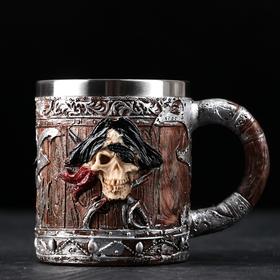 Кружка «Средневековье. Пираты», 400 мл