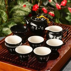 {{photo.Alt    photo.Description    'Набор для чайной церемонии «Довольство», 9 предметов: чайник, чахай, 6 чашек, сито'}}