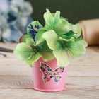 """Metal planter for flowers """"For you the world"""", of 5.5 × 5.5 cm"""