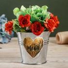 Металлические кашпо для цветов «Для тебя», 9,5 × 9,5 см