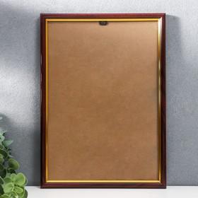 Plastic photo frame 21x30 cm oak