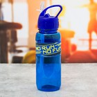 """Бутылка для воды """"No run"""", 500 мл"""