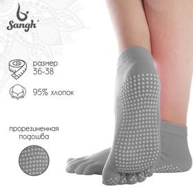 Носки для йоги прорезиненные, размер 36-38, цвета микс Ош