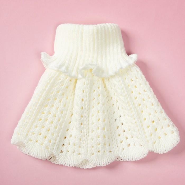 Шарф-манишка для девочки, 2-4 года, цвет молочный