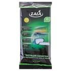 Чистящие салфетки Zala для автомобильных окон и зеркал, 24 шт