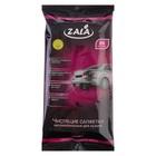 Чистящие салфетки Zala автомобильные для кузова, 24 шт