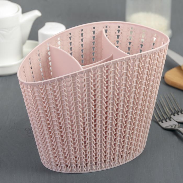 """Сушилка для столовых приборов """"Вязание"""", цвет чайная роза"""