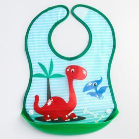 Нагрудник со съёмным карманом «Динозавры», непромокаемый, на липучке