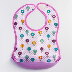 Нагрудник со съёмным карманом «Воздушные шары», непромокаемый, на липучке