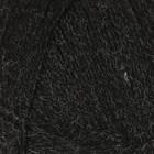 Тёмно-серый меланж