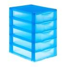 Файл-кабинет 5-секционный СТАММ, сборный, синий тонированный корпус