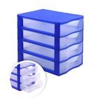Файл-кабинет 4-секционный СТАММ, сборный, синий корпус, прозрачные лотки