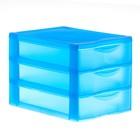 Файл-кабинет 3-секционный СТАММ, сборный, синий тонированный корпус