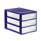 Файл-кабинет 3-секционный СТАММ, сборный, синий корпус, прозрачные лотки