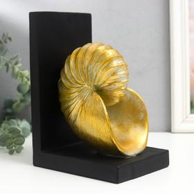 Holder for books 'Golden shell', 20,5x14,5x10,5 cm