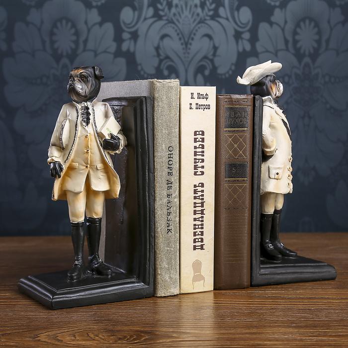 "Держатели для книг ""Бульдог-коммивояжёр"" набор 2 шт 25х11,3х10 см"