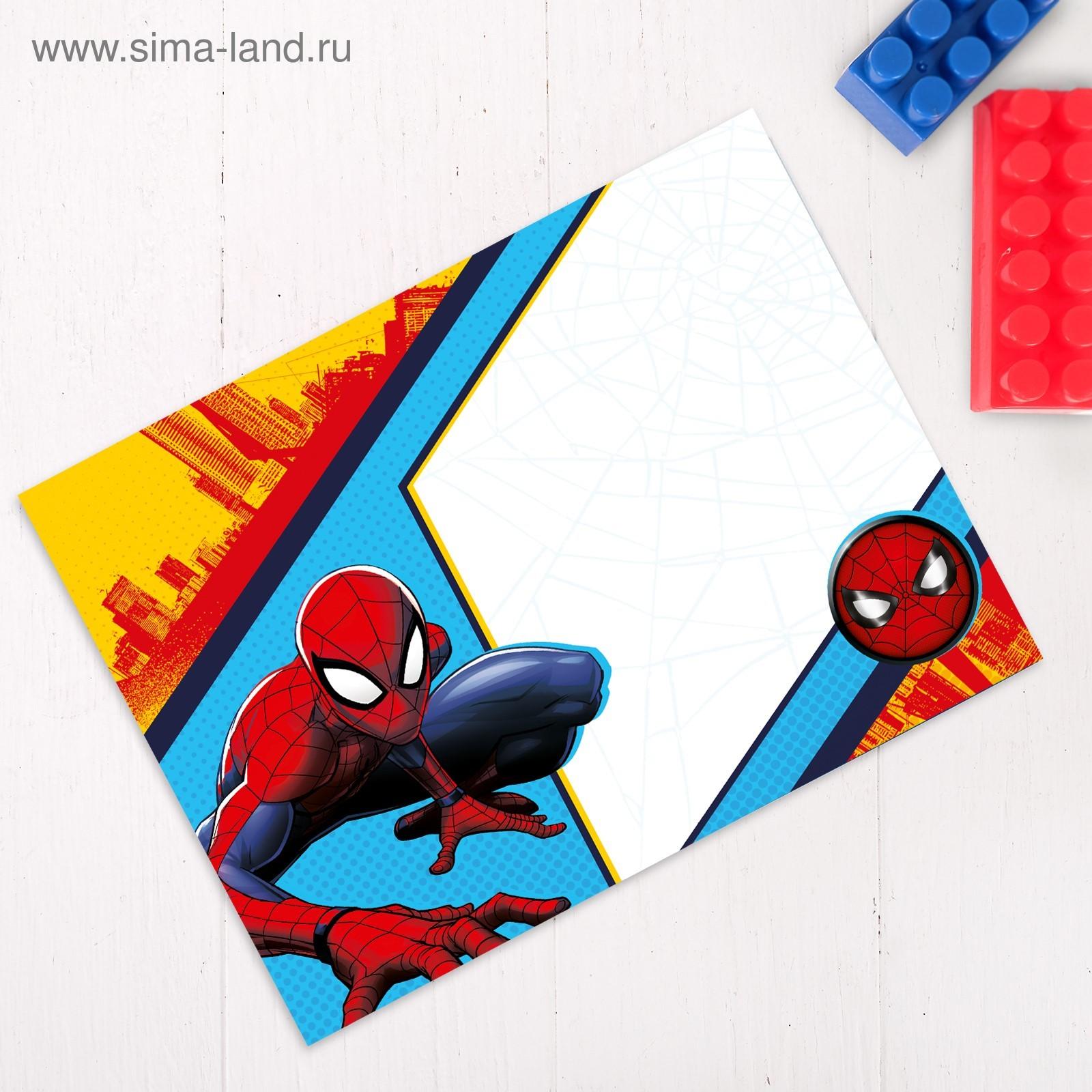 открытки на день рождения человека паука доли компании