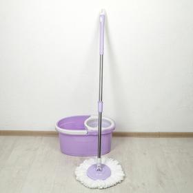 Набор для уборки: швабра, ведро с пластиковой центрифугой, колёсики, 16 л, цвет МИКС