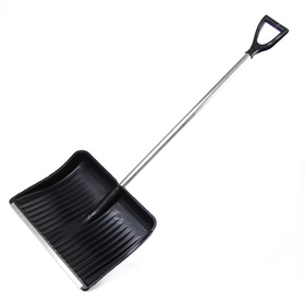 Лопата пластиковая, ковш 515 × 410 мм, с алюминиевой планкой, алюминиевый черенок, с ручкой