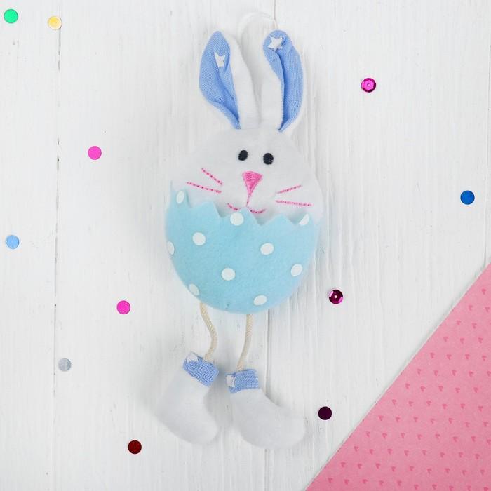 Мягкая игрушка-подвеска «Зайка», в горошек, цвета МИКС