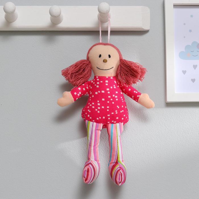 Подвеска «Девчуля», кукла, цвета МИКС
