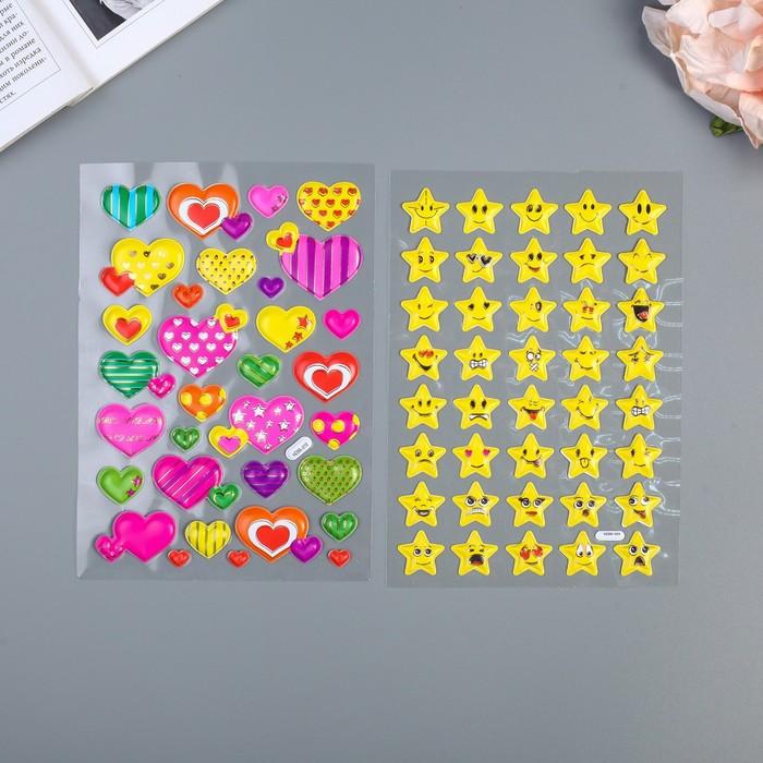 """Наклейка пластик с золотом """"Сердца/Звёзды"""" МИКС 21,5х12 см"""