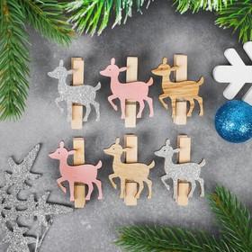 """A set of clothespins """"Volebni deer"""", 6 PCs."""