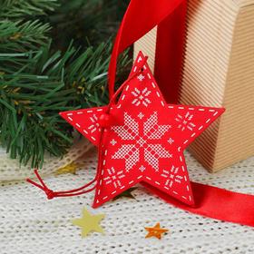 "Christmas pendant ""Scandinavian star"""