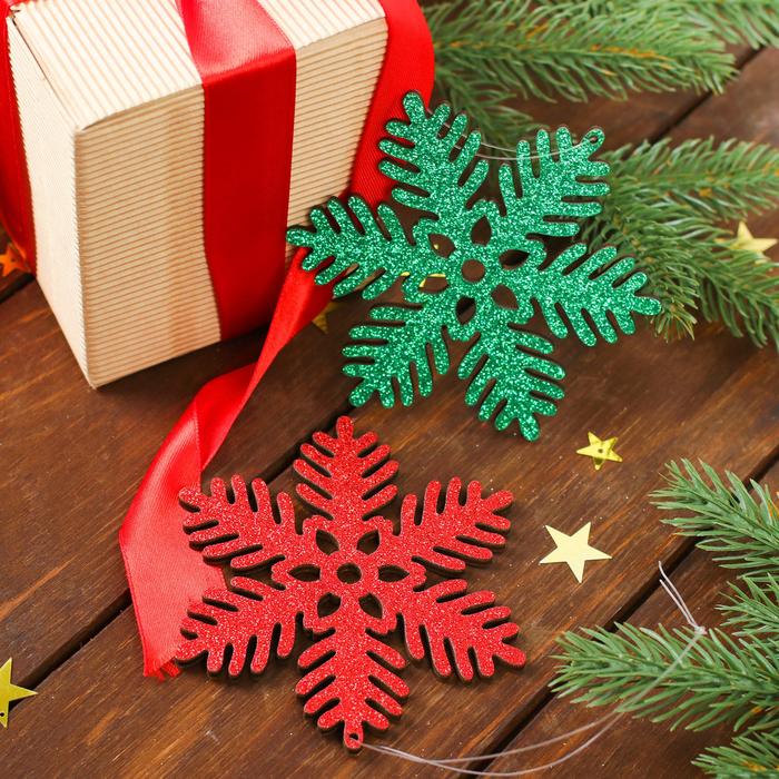 """Набор новогодних подвесок """"Волшебные снежинки"""", 2 шт. в наборе, цвет зеленый, красный"""