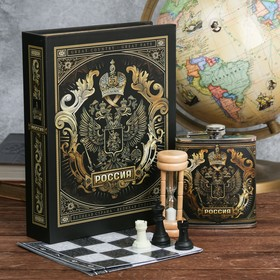 "Set the flask 210 ml, chess, hourglass ""Russia"""