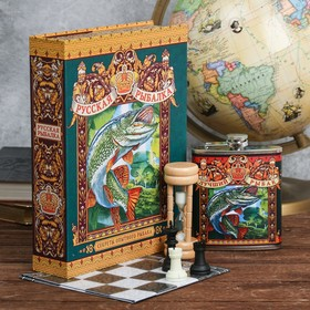 """Set the flask 210 ml, chess, hourglass, """"the Best fisherman"""""""