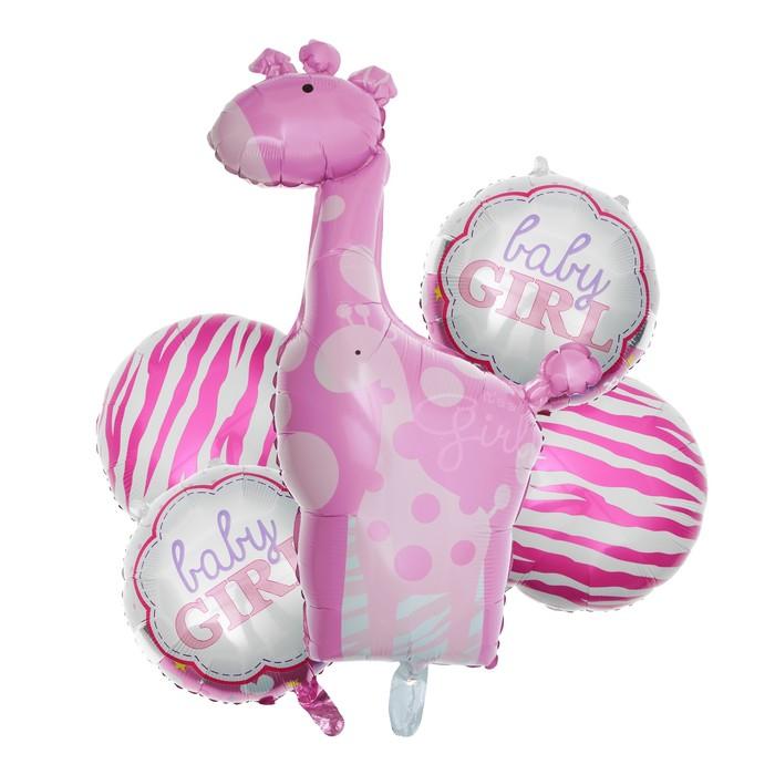 """Букет из шаров""""С рождением малышки, жирафики"""", фольга,  набор из 6 шт."""